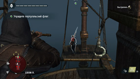 ����������� Assassin's Creed IV Black Flag - 10