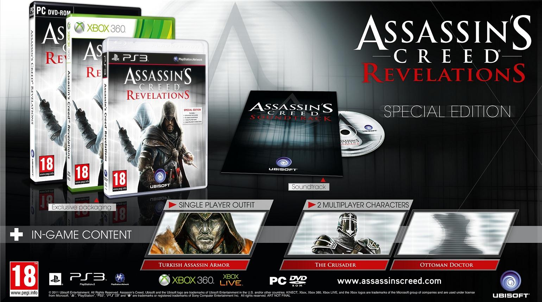 Ключ продукта для assassins creed revelations бесплатно, ключ