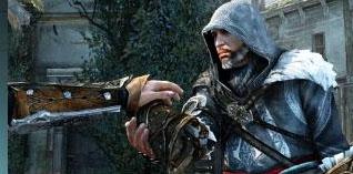 Прохождение Assassin's Creed Revelations - 2